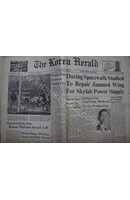 The Korea Herald 29 May 1973 | Kitap Keyfim