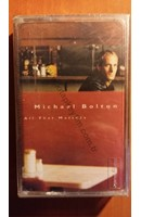 Michael Bolton - All That Matters Kaset - 5 TL | Kitap Keyfim